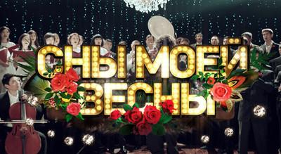 http://content26-foto.inbox.lv/albums/f/floyds/eSTUDIO/Grigoriev.jpg